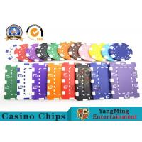 Cheap Customized 12g ABS Material Sticker Casino Poker Chips Jeton Yangming wholesale