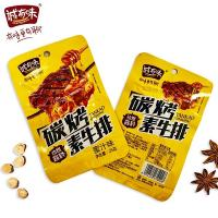 Cheap Best sale black pepper flavor vacuum packed soya bean material product wholesale