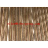 Cheap ASME SB466 CuNi UNS C71000 Seamless Copper-Nickel Pipe and Distiller Tubes wholesale