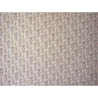 China Polyester 2.5layer Forming Mesh Paper Making Fabric With High Fatigue Strength on sale