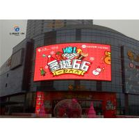 Buy cheap Advertising board Outdoor Full Color LED Display P10 320*160mm panel Made in from wholesalers