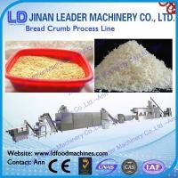 Cheap Bread crumb process line grinder stainless steel Engineers available wholesale