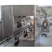 Cheap Fully Auto Liquid Filling Machine for Tea / Oil , Oil Packing Machine wholesale
