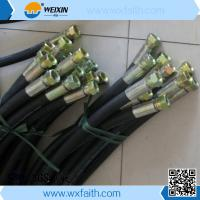 Cheap High quality rubber hose/hydraulic rubber hose/high pressure hydraulic hose wholesale