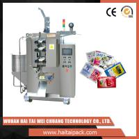 Cheap High Efficiency Automatic Rotary Bag/Pouch Packing Machine in Heat Sealed wholesale