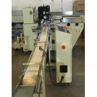 Cheap Economical High Speed Fully Automatic Pocket Tissue Production Line(single or double) wholesale