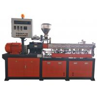 Cheap Professional Plastic Filling Modification Equipment Parallel Twin Screw Machine 30-900 Kg/H wholesale