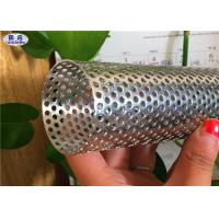 Cheap Wire Mesh Perforated Filter Tube ISO Certificated For Automobile Industry wholesale