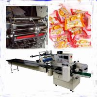 Cheap Multi Function Noodles Packing Machine Heat Shrinkage Film Electric Driven wholesale