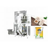 Cheap Flour / Milk Powder Packing Machine / Vertical Form Fill Seal Machine wholesale