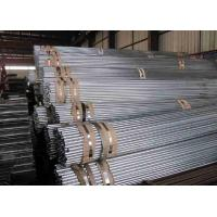 Cheap Galvanized Welded Iron Steel Tube 30 Inch , Thin Wall Steel Tubing wholesale