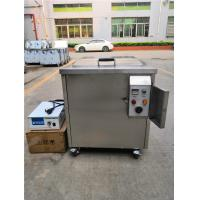Cheap 40khz Digital Ultrasonic Cleaner Cleaning 3D Printed Parts On Plastic / Resin / Hard Wax wholesale