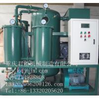 Buy cheap RZL-100 High vacuum used lubrciant oil purifier,cleaning machine,Used Oil from wholesalers