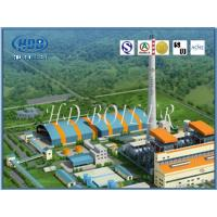 Cheap 130T / H Coal Fired Power Plant Boiler With Natural Circulation , High Efficiency wholesale