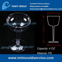 Cheap PS 4oz disposable plastic goblets party glasses and cup mold/PS plastic goblet cups mould wholesale