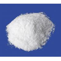 Cheap CAS No.36457-20-2 Butyl Paraben Sodium (BJ-BPS) for antiseptics wholesale