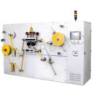 China Off Line Laser Perforation Equipment Perforating Machine Cigarette Tobacco Machiney on sale