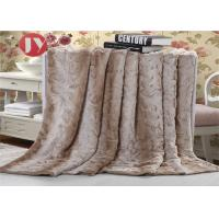 Cheap Knitted Faux Animal Fur Blanket , Plush Animal Fur Throw Blankets Light Weight wholesale