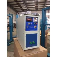 Cheap High Frequency Brazing Machine , Generator  High Accuracy Positioning HF Brazing Frame wholesale