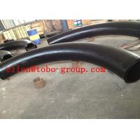 Cheap Seamless Steel Pipe Elbow  Bend , Short Radius Bend,45/90 /180Degree,R=5D,Material ASTM wholesale