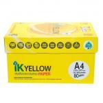 Cheap IK Yellow A4 copy Paper 80gsm/75gsm/70gsm wholesale