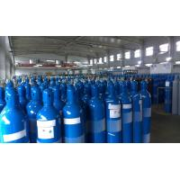Cheap High Pressure 10L / 16L Industrial Gas Cylinder , Height 495-1000MM wholesale