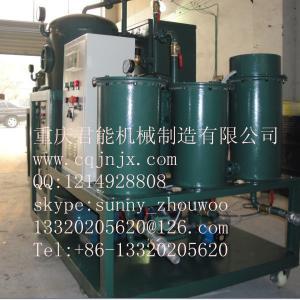 Cheap TZL-50 Effective Vacuum Turbine Oil Purification Machine wholesale
