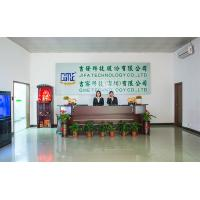 Gme Technology Co., Ltd.