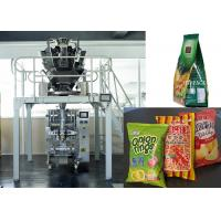 Cheap Chips / PE Bag Snacks / Peanut / Sachet Packing Machine With Back Sealing wholesale