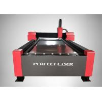 Buy cheap 380V 50Hz 10A Die Board Laser Cutting Machine For Wood Leather Cloth Water from wholesalers