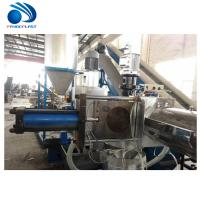 Cheap SHJ Parallel Twin Screw Extrusder PC HDPE LDPE PA ABS Flakes Pelletizing Line wholesale