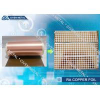 Cheap T2 - C1100 ISO Standard RA Copper Foil Roll With Excellent Chemical Resistance wholesale