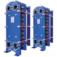 Cheap small Investment and easy maintenance gasket Design gasket plate heat exchanger wholesale