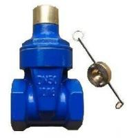 Cheap DN350 Resilient Seat Gate Valve GGG40 / PN10 / F4 / NBR Wedge / Spindle SS 316 / Hand Wheel wholesale