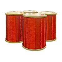 Cheap Brown Round Enameled Aluminium Wire Winding for motors of fan Class130-Class200 wholesale