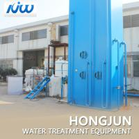 Buy cheap Commercial Large Scale River Water Treatment Plant 0.3-200000T/H Capacity from wholesalers