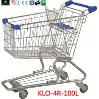 Cheap Portable Grocery Shopping Trolley With Baby Seat For Supermarket 100L 90KGS wholesale
