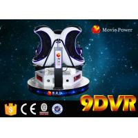 Amazing 360 Degree 3 dof Platform 9D VR Cinema For Amusement Park