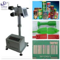 Cheap High Precision Flying Laser Marking Machine AC 220V 12W Laser Wave Length 355 nm wholesale