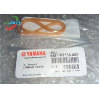 Buy cheap SMT Parts YAMAHA R BELT KM1-M7138-00X YAMAHA YV100X SPARE PARTS from wholesalers