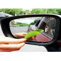 Cheap Hydrophobic Car Mirror Sticker Rainproof Car Rearview Window , Anti Fog Coating PET Film Covers wholesale