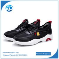 Buy cheap new design shoes Fashion High Quality Low Price sport shoesWomen safety brand from wholesalers