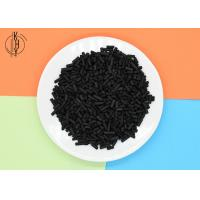 Cheap Industrial Desulfurization Coal Activated Carbon Pellets Waste Gas Water Treatment wholesale