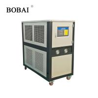 Cheap Air low temperature cooled chiller small cooling element for industry using wholesale