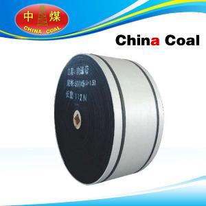 Cheap Heat Resistant Conveyor Belt wholesale