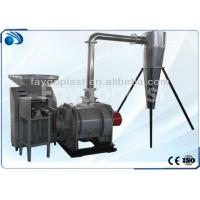 Cheap 30-55kw Vertical Plastic Wet Milling Machine For Producing Powder 160-700kg/h wholesale