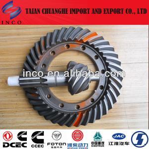 Cheap FONTON TRUCK SPARE PARTS,Drive gear and Driven gear 2402Q01-021 wholesale