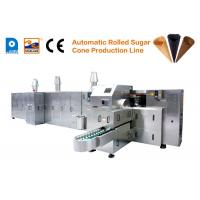Cheap Good Quality Automatic Rolled Sugar Cone Making Machine/ Ice Cream Cone Machine / Pizza Waffle Cone Production Line wholesale