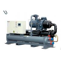 Cheap High Power R22 Compact Package Water Cooled Screw Chiller With CE / SGS / ISO wholesale