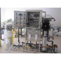 China RO Drinking Water Treatment Plant/Machine/Equipment in Cheap Price on sale